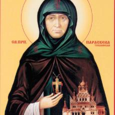 Альбом: «Рассекречено. Топловская Свято – Параскевская обитель. Из серии Монастыри Крыма»