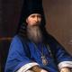 Епископ Алексий (Ржаницын) (на кафедре с 29 августа 1860 г. по 28 августа 1867 г.)