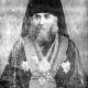 Архиеп. Димитрий (Абашидзе) (на кафедре с 25 июня 1912 г. – ок. 1921 г.)