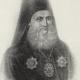 Архиеп. Гавриил (Розанов) (на кафедре с 9 мая 1837 г. по 1 марта 1848 г.)