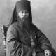 Cщмч. Александр (Трапицын) (на кафедре с 1928 г. по август 1928 г.)