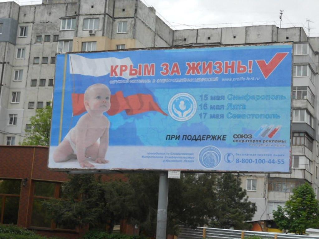http://crimea-eparhia.ru/cache/widgetkit/gallery/1745/DSCN6762-e184633a6b