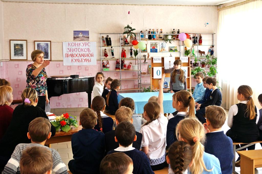 Православные конкурсы для учащихся