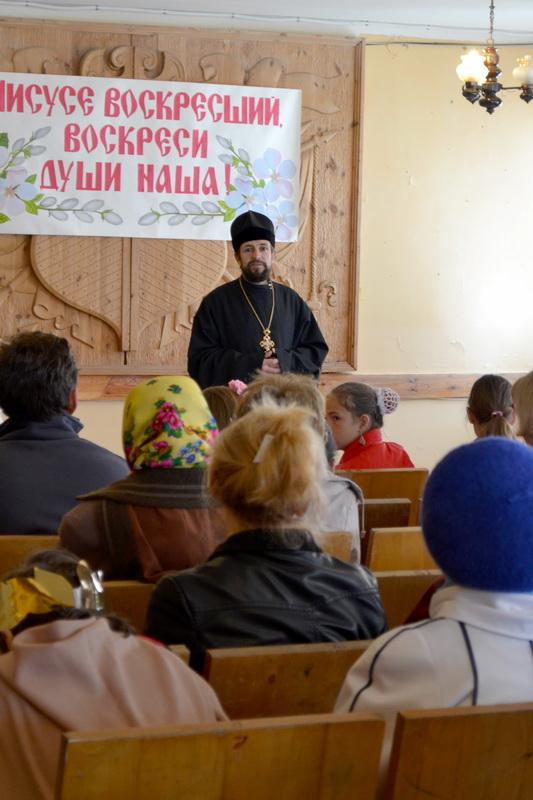 Поздравление в воскресной школе батюшке от детей