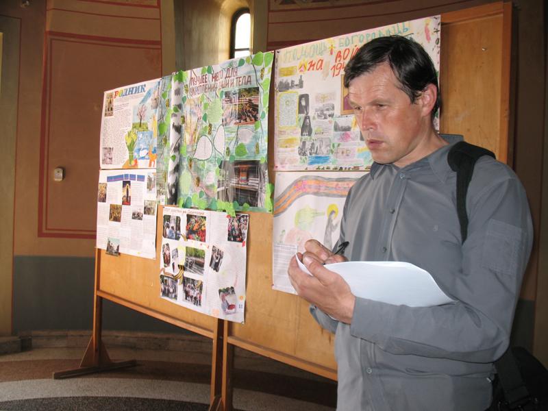 Итоги конкурса славянская письменность