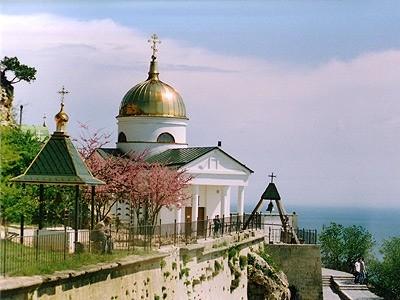 Георгиевский монастырь севастополь официальный сайт тотальный диктант 2016 севастополь официальный сайт