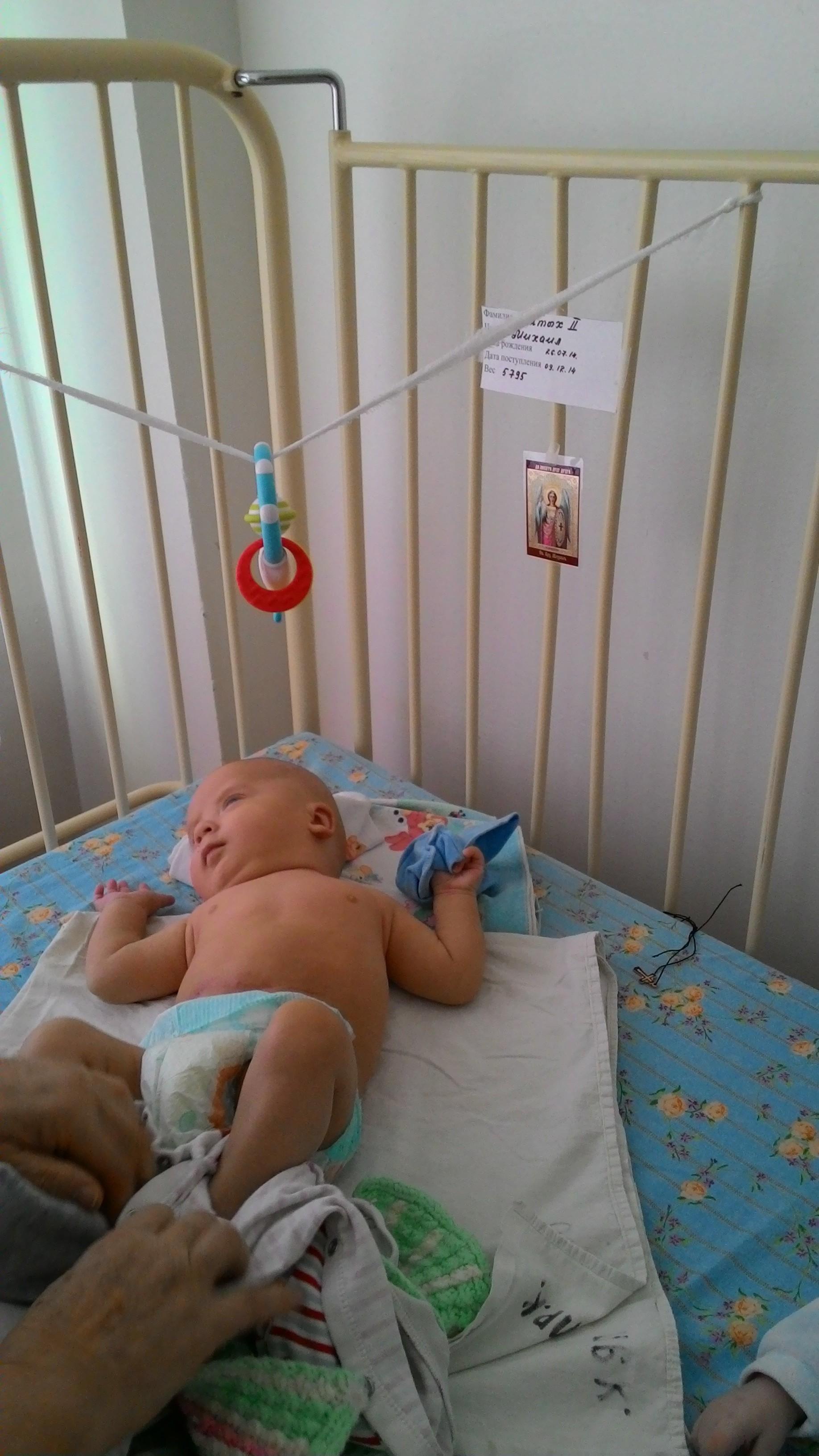 Фото детей новорожденных отказников