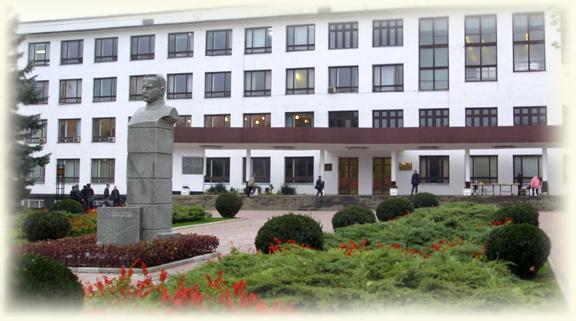 университет по туризму в симферополе