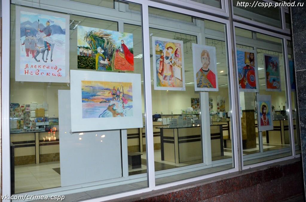 Выставка открыта
