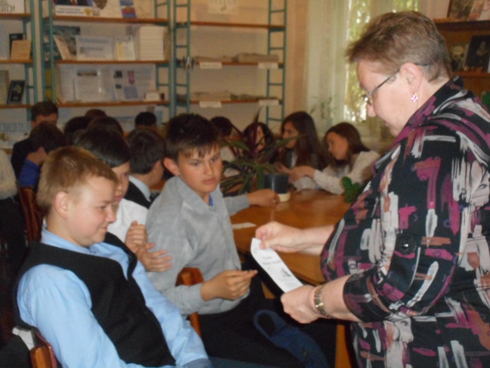 Сочинение по истории 6 класс встреча с студентом в средневековье