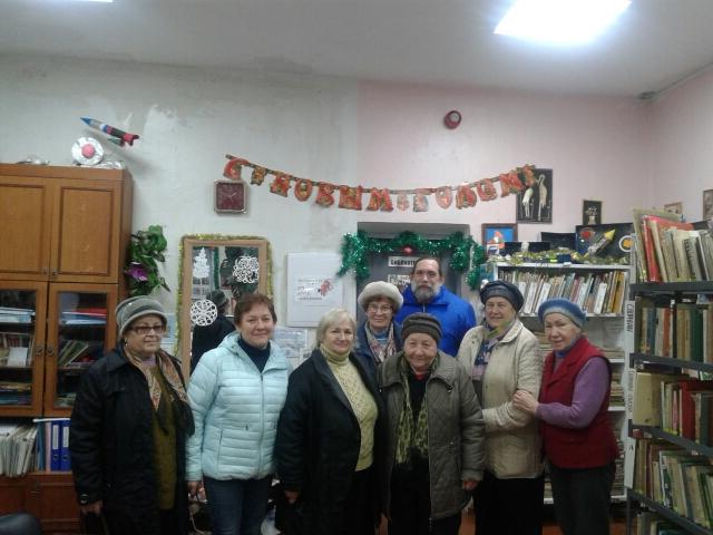 Встреча, посвященная Дню памяти святителя Спиридона Тримифунтского, проведена в библиотеке с.Рыбачье