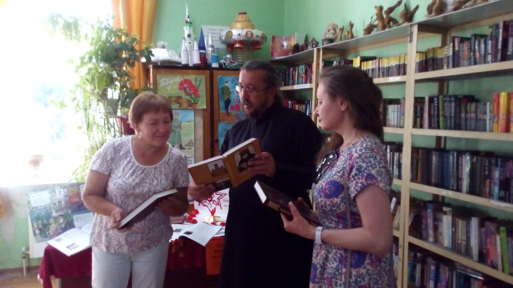 МИССИОНЕРСКАЯ ВСТРЕЧА В СЕЛЕ РЫБАЧЬЕ ПО СЛУЧАЮ ДНЯ БИБЛИОТЕЧНОГО РАБОТНИКА