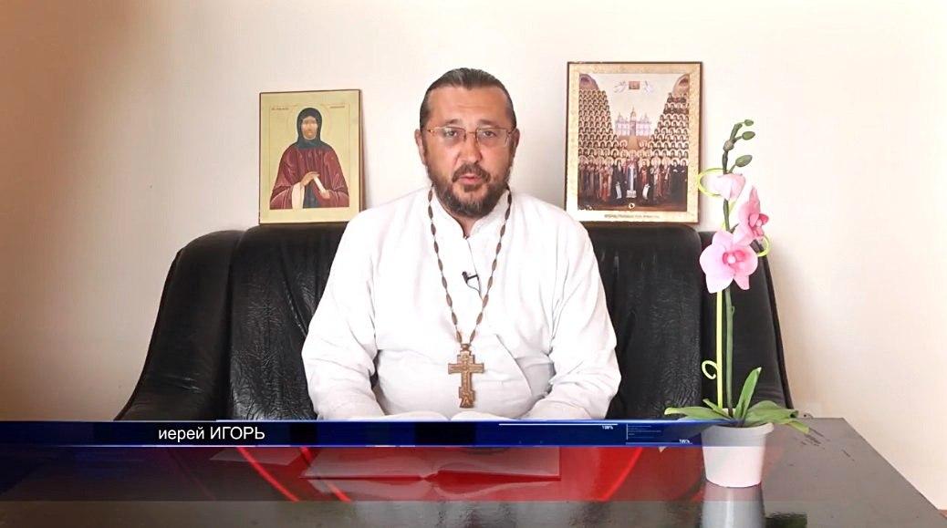 НОВАЯ ПРАВОСЛАВНАЯ РУБРИКА НА АЛУШТИНСКОМ ТЕЛЕВИДЕНИИ