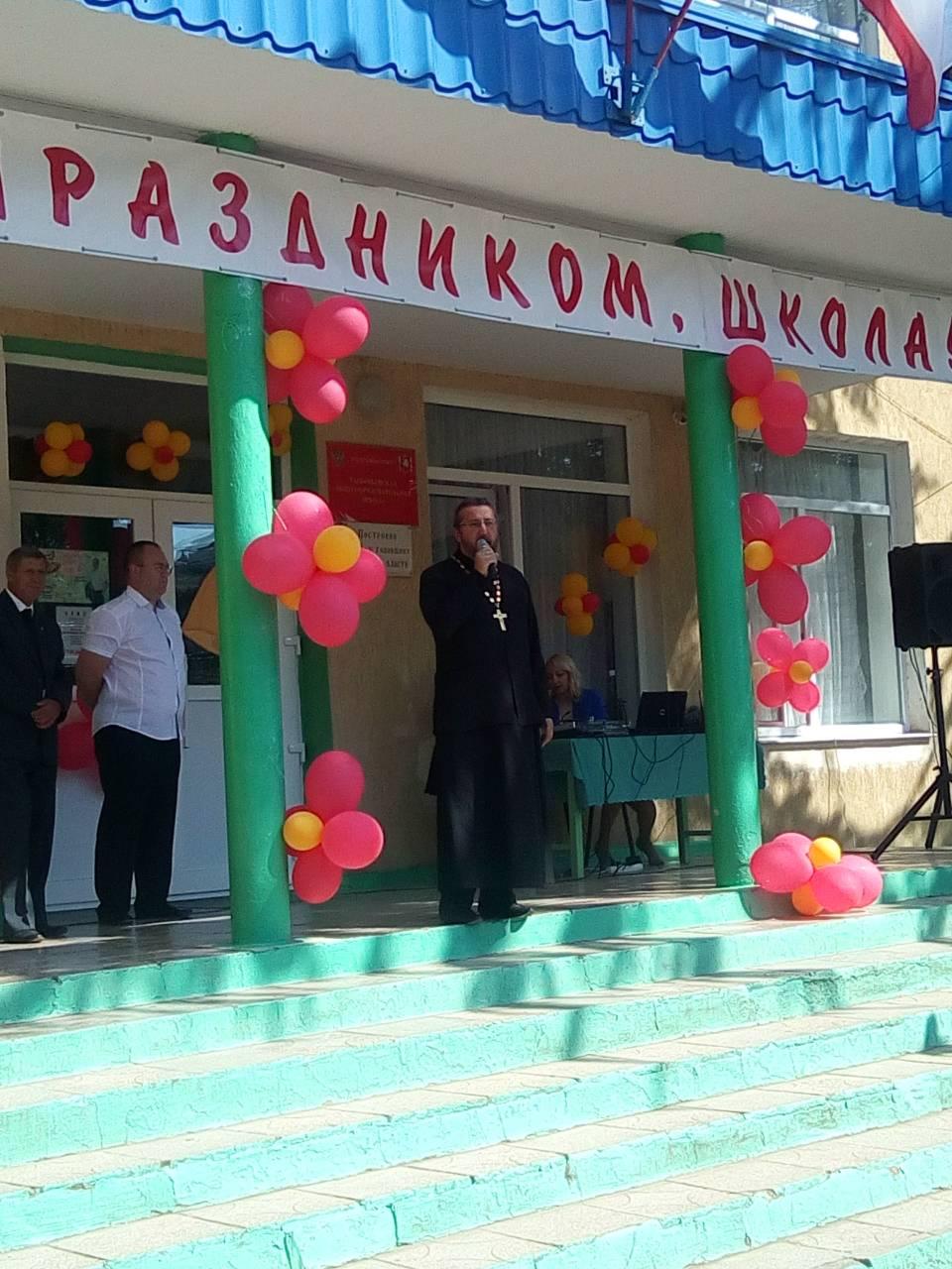 Последний звонок в школе села Рыбачье