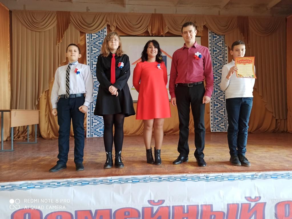 В  МБОУ «Школа-лицей» города Саки  состоялся  муниципальный этап  республиканского  конкурса «Семейный очаг».