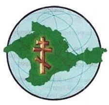 Конкурс «Православие в Крыму: история, традиции, современность».